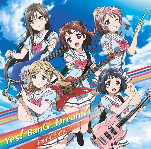 Yes! BanG_Dream! コール.jpg