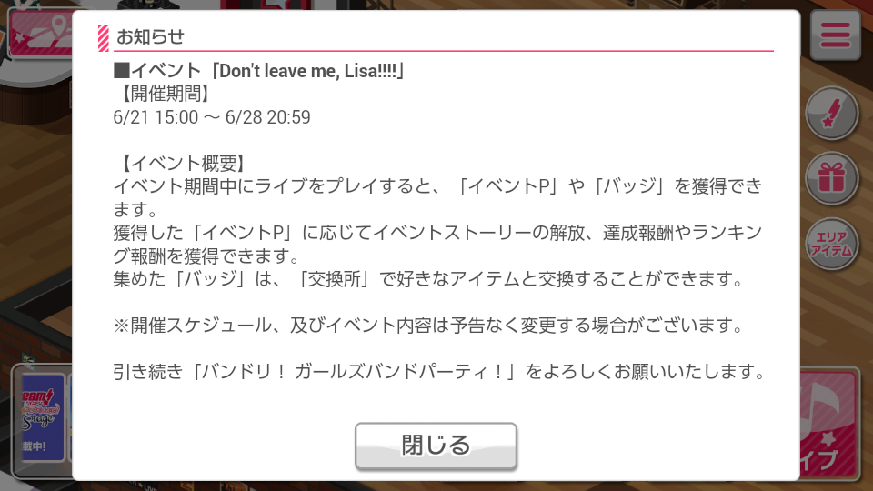 Don't leave me, Lisa!!!!.png