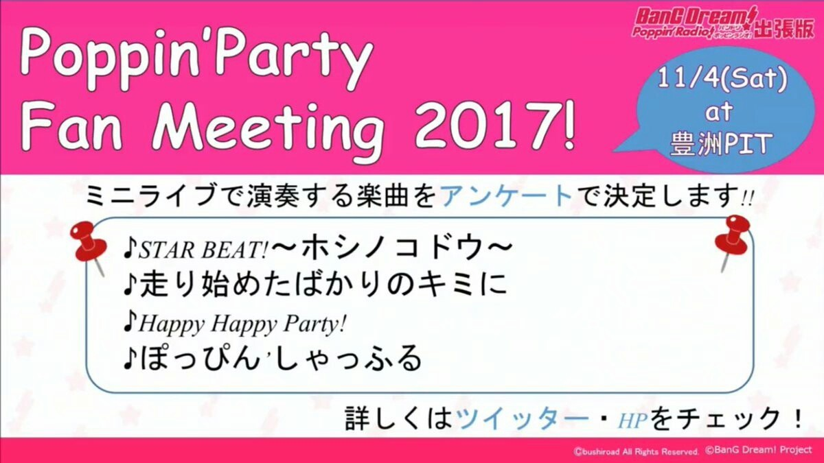 Poppin'Party Fan Meeting 2017!.JPG